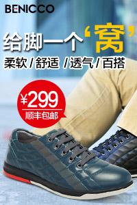 http://d6.sina.com.cn/pfpghc/088771c6855c4b9aba03d495e670908d.jpg