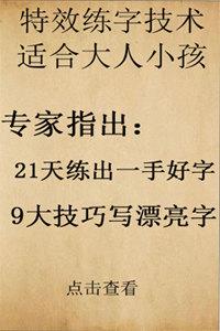 http://d6.sina.com.cn/pfpghc/4f99b56cda8a4abe8cbc1d5fe8e5d640.jpg