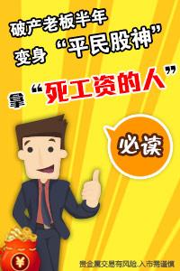 http://d6.sina.com.cn/pfpghc/8217cfb2bad9409eae10a79cfe852541.jpg