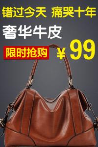 http://d6.sina.com.cn/pfpghc/8468b6be5b0b42f1ae87e27e5326f8d1.jpg