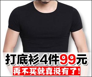 //d6.sina.com.cn/pfpghc2/201703/17/1f79c086fe4a4b3594b3e990b8a2b402.jpg