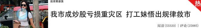 //d6.sina.com.cn/pfpghc2/201707/11/4ae62b34e0b64352868d4a6d035ab88f.jpg