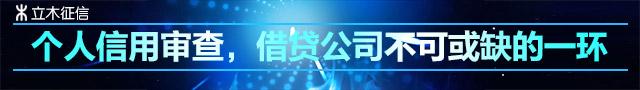 //d6.sina.com.cn/pfpghc2/201708/14/4f088fa4bbb94051953bac28b9a2aef7.jpg